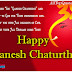 Happy Ganesh Chaturthi Quotes Wishes Images