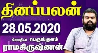 Raasi Palan 28-05-2020 | Dhina Palan | Astrology | Tamil Horoscope