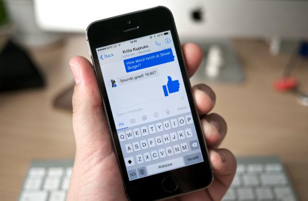 بالصور: فيسبوك تختبر ميزة جديدة على مسنجر
