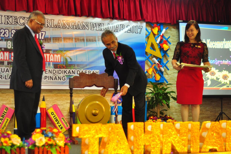 Hari Anugerah Kecemerlangan Pelajar 2017