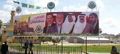 """حماس تنشر صور """"أردوغان وتميم وحمد"""" فى غزة تحت شعار """"القدس تنتظر الرجال"""""""