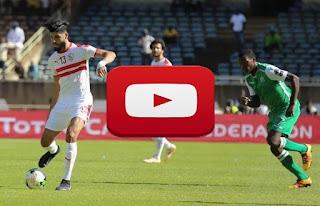 مشاهدة مباراة الزمالك ونصر حسين داي بث مباشر بتاريخ 13-02-2019 كأس الكونفيدرالية الأفريقية