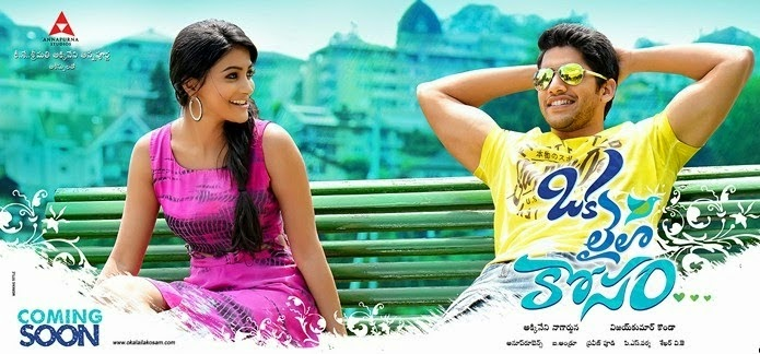 Oka Laila Kosam mp3 songs, teaser, video songs download with idm, Naga chaitanya OLK Songs