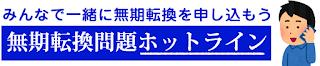 http://www.mukitenkan.work/