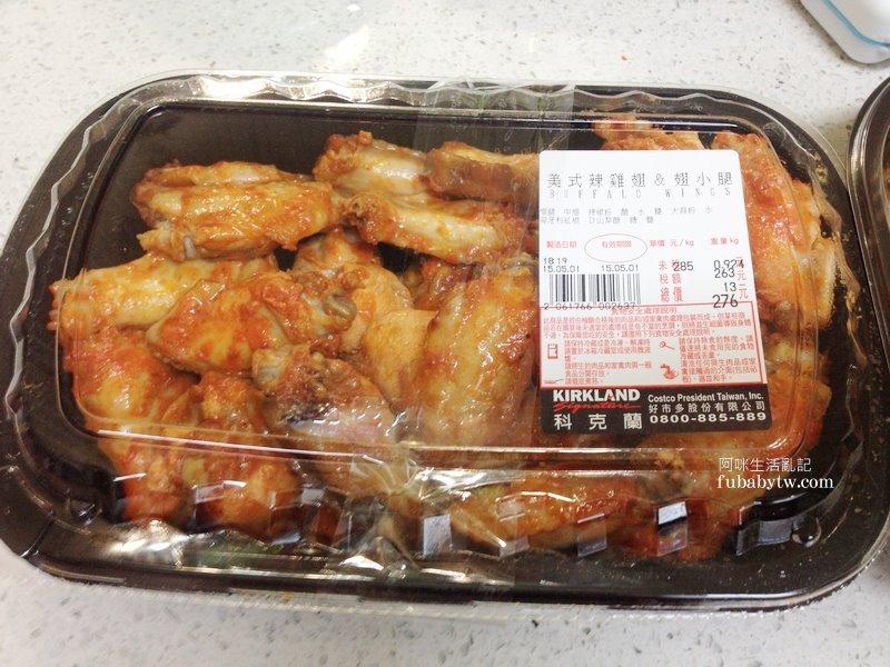 阿咪生活亂記: 【餐飲】Costco 美式辣雞翅&BBQ牛肉三明治