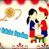 Raksha Bandhan Images For Whatsapp,Rakhi Images Download,Rakhi Picture