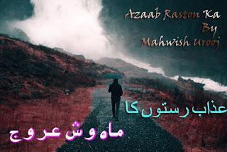 Azab Raston Ka Episode 4 By Mahwish Urooj  / Download & Read Online