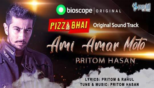 Ami Amar Moto by Pritom Hasan