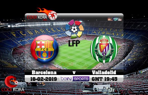 مشاهدة مباراة برشلونة وبلد الوليد اليوم 16-2-2019 في الدوري الأسباني