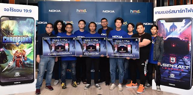 - โนเกียจับมือ Gameloft จัดงาน Gameloft Thailand Speed Legends รอบชิงชนะเลิศ
