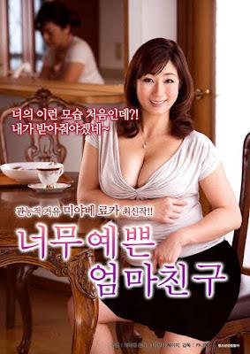 [18+] Too Beautiful Mother's Friend (2017) Korean 720p HDRip 700MB