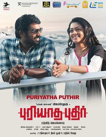 Puriyatha Puthir (2017) UNCUT Dual Audio Hindi 480p HDRip 400MB Movie Download