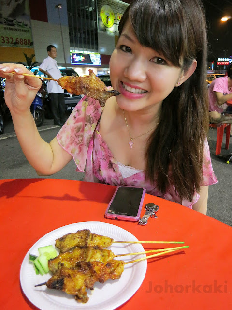 Chicken-Wings-Kim-Do-Restaurant-Johor-Bahru-Taman-Sentosa