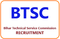BTSC RECRUITMENT FRESHER 6379 JE 2019 | Civil/Mechanical/Electrical DIPLOMA