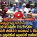 India VS West Indies T20 Highlights - USA