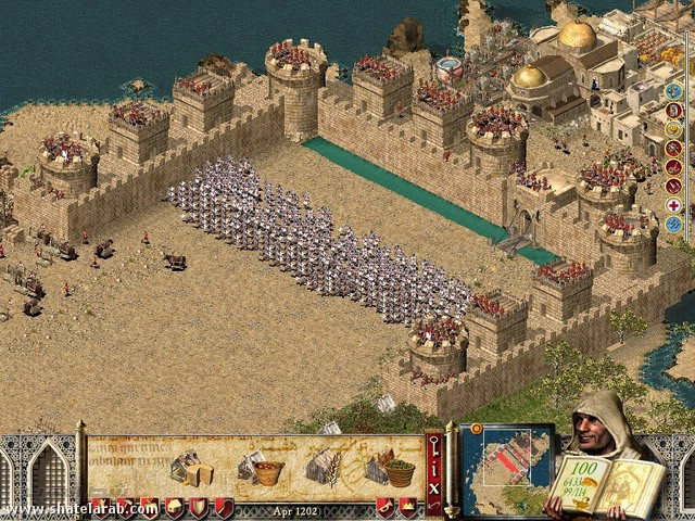 لعبة صلاح الدين للكمبيوتر