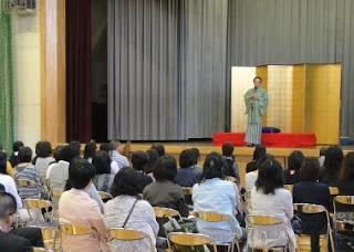 三遊亭楽春講演会「楽しく伝統芸能を学ぶ落語鑑賞会」