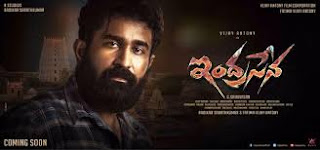 Indrasena First Look  Launches