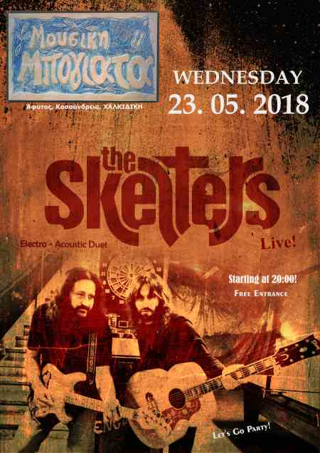 THE SKELTERS: Τετάρτη 23 Μαΐου unplugged @ Μπογιάτα (Άφυτος Χαλκιδικής
