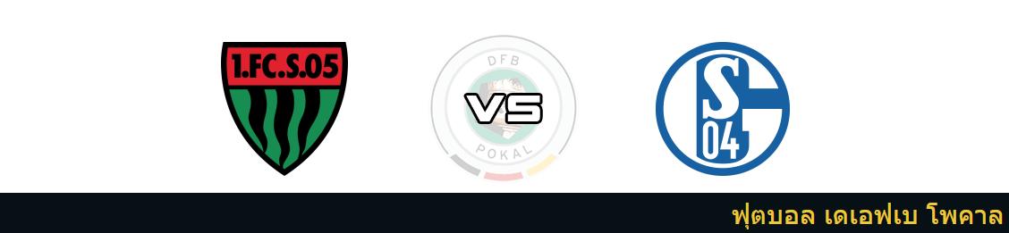 ทางเข้า 3d-bet เข้ายากก็มาเล่นกับ Vegus69 สิและวิเคราะห์บอล ชไวน์เฟิร์ต vs ชาลเก้