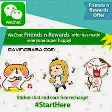 Free Rs  150 Mobile Recharge – WeChat ~ SavingBaba | Online