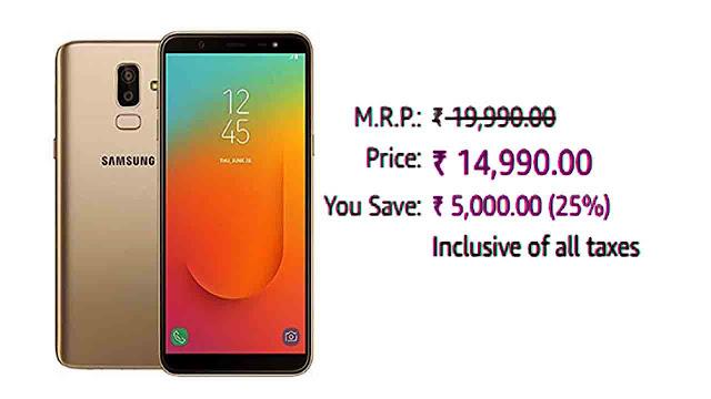 Samsung J8 Price In India