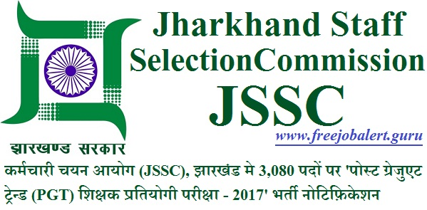 Jharkhand Staff Selection Commission, JSSC, Jharkhand, SSC, SSC Recruitment, Post Graduation, PGT, Teacher, freejobalert, Latest Jobs, jssc logo