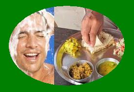 भोजन हमेशा नहाने के बाद ही क्यों करना चाहिए? Bhojan nahaane ke baad hi kyo karna chahiye?
