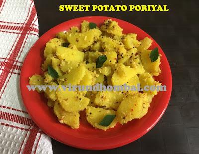 https://www.virundhombal.com/2018/03/sweet-potato-stir-fry-seenikizhangu.html