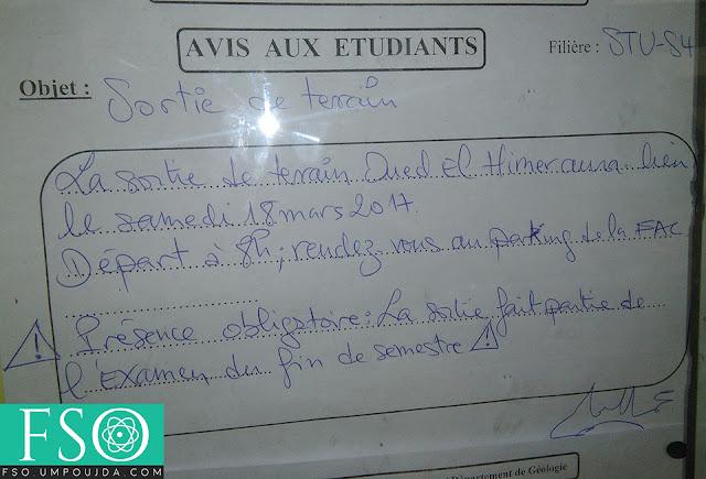 STU S4 : Sortie de terrain - Oued El Himer