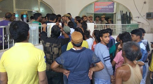 Ajmer, Rajasthan, Ajmer Dargah, Ajmer Urs 2017, Dargah Sharif, Atikraman, Delhi Gate, Police Station