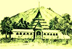 Mengenal Sejarah Kerajaan Tidore
