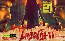 Watch Darling 2 (2016) DVDScr Tamil Full Movie Watch Online Free Download