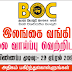 Bank of Ceylon - VACANCIES
