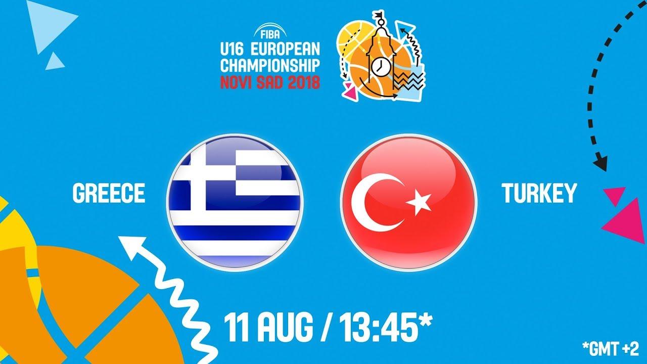 Ελλάδα - Τουρκία ζωντανή μετάδοση στις 14:45 από την Σερβία, για το Ευρωπαϊκό Παίδων