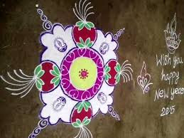 Diwali Easy Rangoli Designs