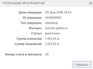 rusichi-game.ru mmgp