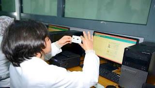 بطاقات التعريف البيومترية للمترشحين للبكالوريا :الإنتاج سيصل إلى 120.000 بطاقة أسبوعيا