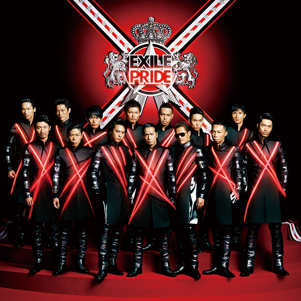 Image result for exile exile pride こんな 世界 を 愛する ため