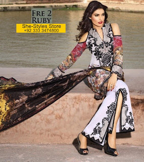 Rani Emaan Lawn Collection 2017-18