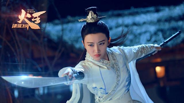 The King of Blaze Jing Tian