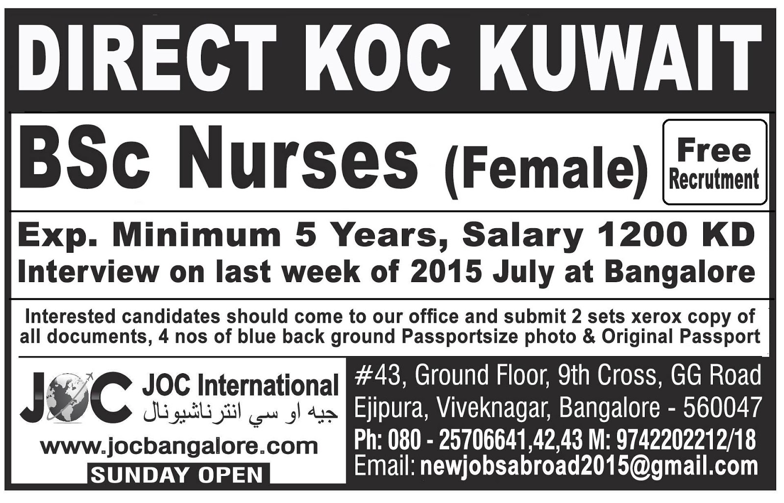JOC International - KOC Recruitment - Interview in July 2015