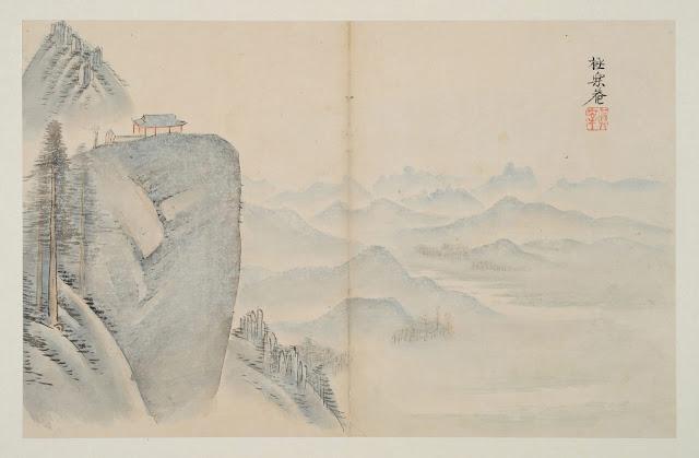 영남기행첩 중 극락암(極樂菴), 김윤겸, 조선, 18세기 후반, 종이에 엷은 색