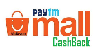 paytm-mall-best-cashback-offers