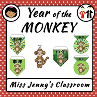 https://www.teacherspayteachers.com/Product/Year-of-the-Monkey-Bunting-2114515