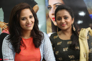 Actress Suma in Black Salwar Suit and Anusuya in orange Dress at winner movie press meet part 2 February 2017 (79).JPG