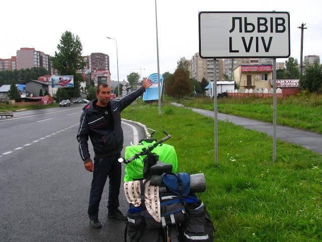 въезд во Львов со стороны Сокольников