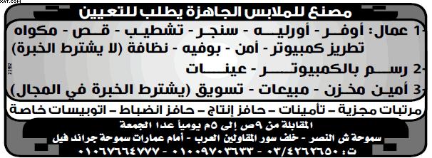 gov-jobs-16-07-28-02-20-48