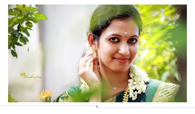 Kerala Bride Photo