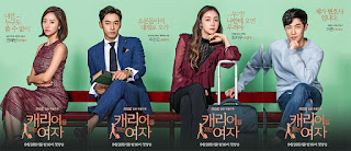 Woman with a Suitcase Full Episode Subtitle Indonesia